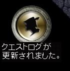 2007.12.13.jpg