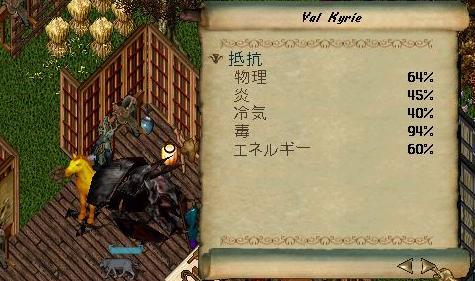 2007.2.20.3.jpg