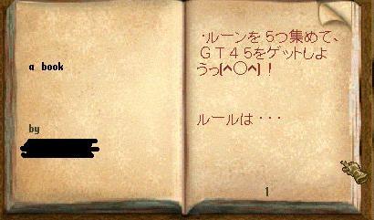 200712171.jpg
