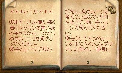 200712172.jpg