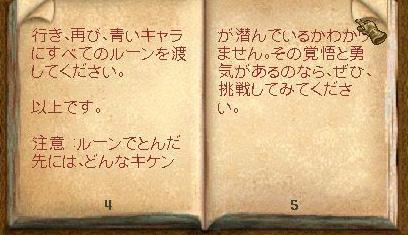 200712173.jpg