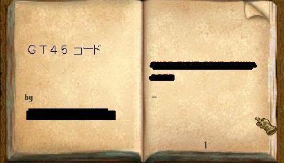 200712174.jpg