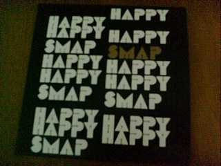 Happy Happy SMAP CD
