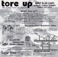 tore up002