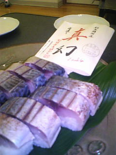 激高サバ寿司
