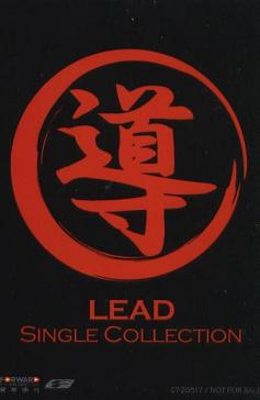 lead 20070926 2
