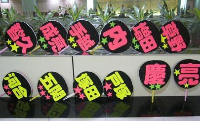 NEWS in TAIWAN 20071009 0