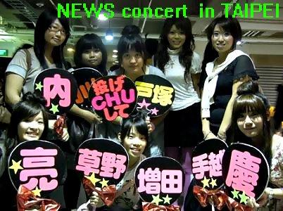20071014 newsconcert 3