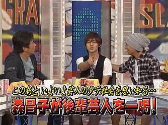 20071021 utabannoryo 5