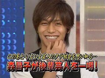 20071021 utabannoryo 7