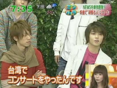 2007.11.01 zoom in - NEWS 1