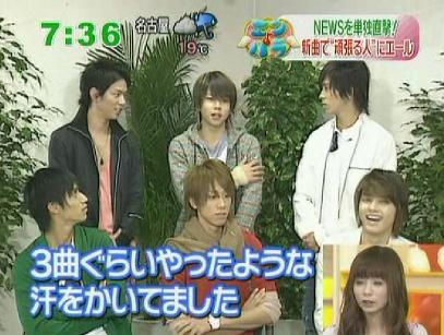 2007.11.01 zoom in - NEWS 5