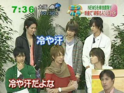 2007.11.01 zoom in - NEWS 6