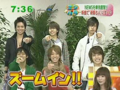 2007.11.01 zoom in - NEWS 7