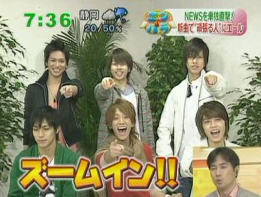 2007.11.01 zoom in - NEWS 8