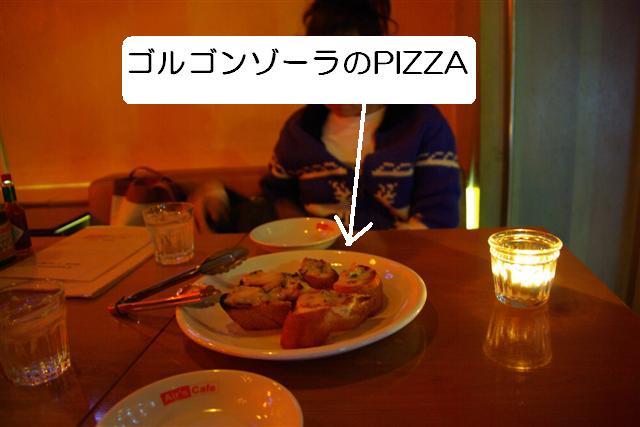 2007.11.24中目黒 015 (Small)