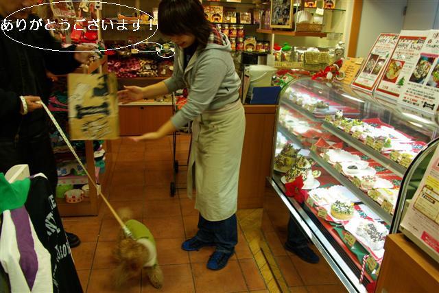 2007.11.24中目黒 066 (Small)