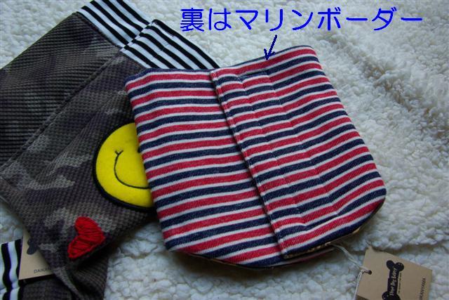 2007.11.24中目黒 007 (Small)