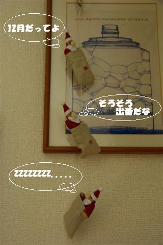 クリスマス 013 (Small)