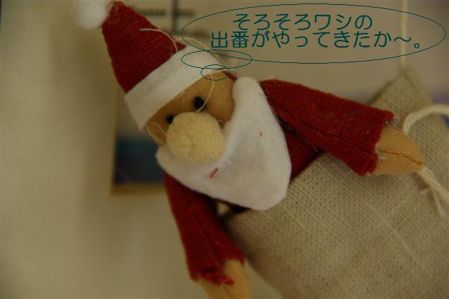 クリスマス 025 (Small)