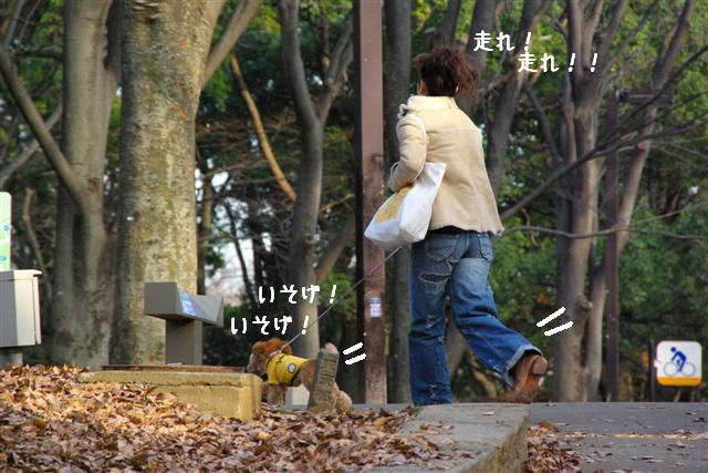 ティティチャン初デート 021 (Small)
