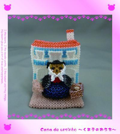 bear221_4_convert_20120312113808.jpg