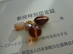 DSC00766_R.jpg