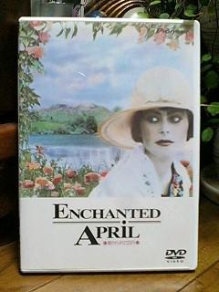 魅せられて四月 - DVDで映画を楽...