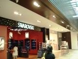 シンガポール24