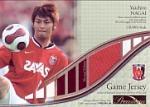 2007te.premium.reds.nagai.jc.h.jpg