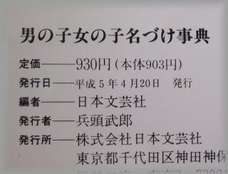 071124DSCF0230.jpg