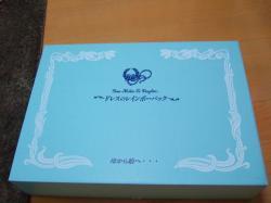 s-DSCF0023.jpg