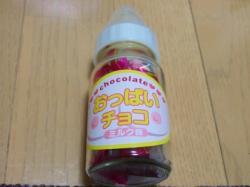 s-DSCF9851.jpg