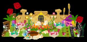 草原お庭コンテ作品①・・・お直し版