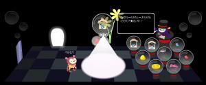 ミラクル~ミラクル~ミラクル・ミックス☆えいや!ってw