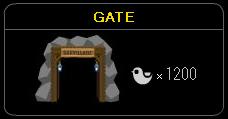 正面GATEがココで出ました・・・