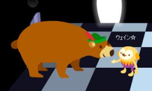 クマ可愛い♪