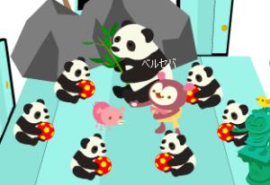 ピンクのぶたと子パンダ届きました♪