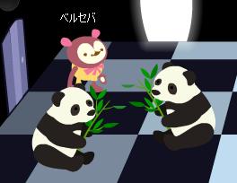 パンダ夫婦にw