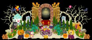 ベルセバのハロウィンお庭完成