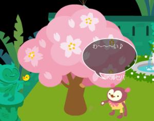 桜の木完成♪