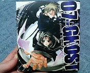 07-GHOST CD