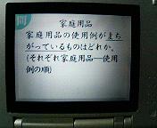 200703071818000.jpg