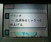 200703071818001.jpg