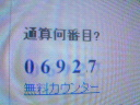 200710202112000.jpg