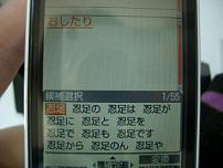 CIMG3431.jpg