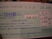 CIMG3457.jpg
