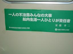 CIMG4119.jpg