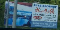 miduki.jpg