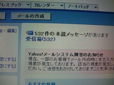 20070123220202.jpg